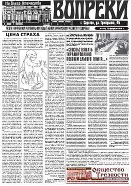 № 180 февраль