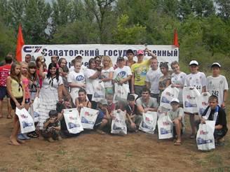 Победители соревнований в лагере Общества трезвости